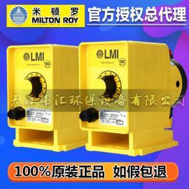 原装正品 美国米顿罗LMI电磁隔膜计量泵P086-368TI 一台也可包邮