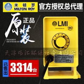 现货 美国米顿罗MILTON ROY 四功能阀自动控制计量泵 P086-368SI