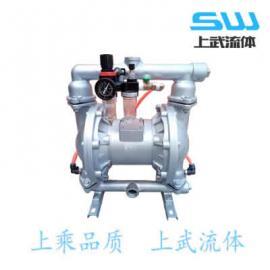 气动粉体隔膜泵 气动粉末隔膜泵