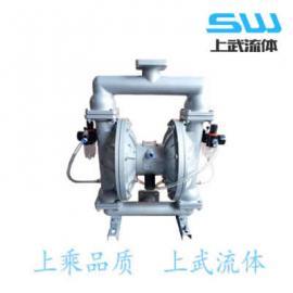 粉料输送泵 粉体输送专用泵
