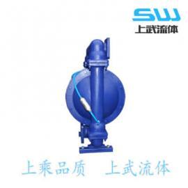 气动粉料隔膜泵