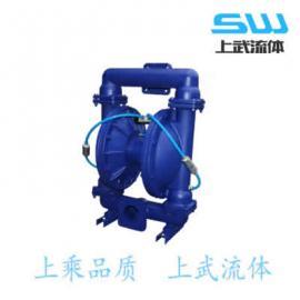 气动粉体隔膜泵