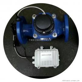 GPRS大口径水表检测系统_大口径水表