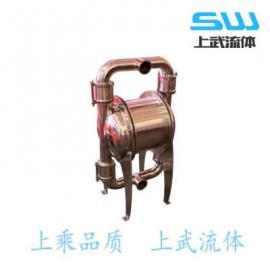 药品用气动隔膜泵 药厂用气动隔膜泵 药用隔膜泵
