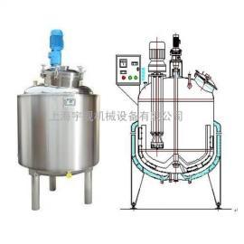 试验型生产型酶解罐
