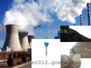 BCJ-Y型布袋除尘在线监测系统 含尘量一体化传感器 BCJ-Y-C价格