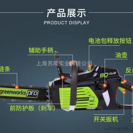 格力博80V电锯 锯木工锂电池电锯 充电无刷电机18寸电锯