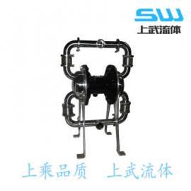 食用油气动隔膜泵 植物油隔膜泵 不锈钢气卫生级动隔膜泵