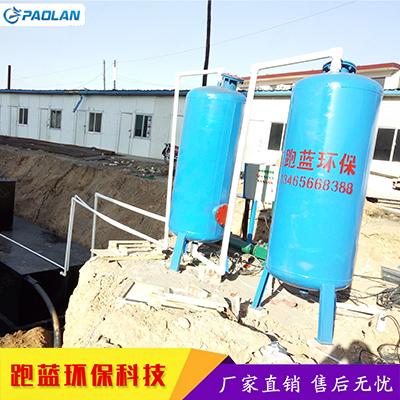 回收塑料清洗废水 专业生产塑料颗粒废水处理 达标排放选跑蓝