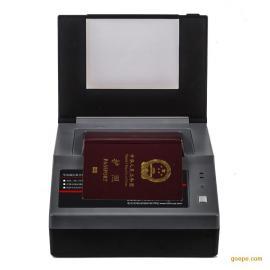 多种证件扫描访客登记 深圳华思福厂家供应商