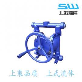 铸铁手动隔膜泵 手摇隔膜泵 手摇式隔膜泵