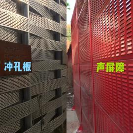 降噪隔音屏@南京降噪隔音屏厂家@南京降噪隔音屏生产厂家