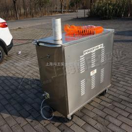 闯王蒸汽洗车机,新品触屏版蒸汽洗车机,汽车美容蒸汽洗车设备