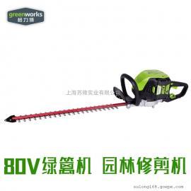 格力博80V锂电绿篱机 充电式修枝剪园林绿篱剪茶树修剪机