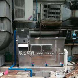 东莞食堂油水分离设备 分离效果快 带加热清渣气浮装置