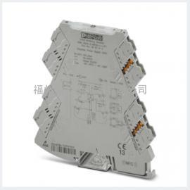 MINI MCR-2-UI-UI-PT-C菲尼克斯隔离放大器