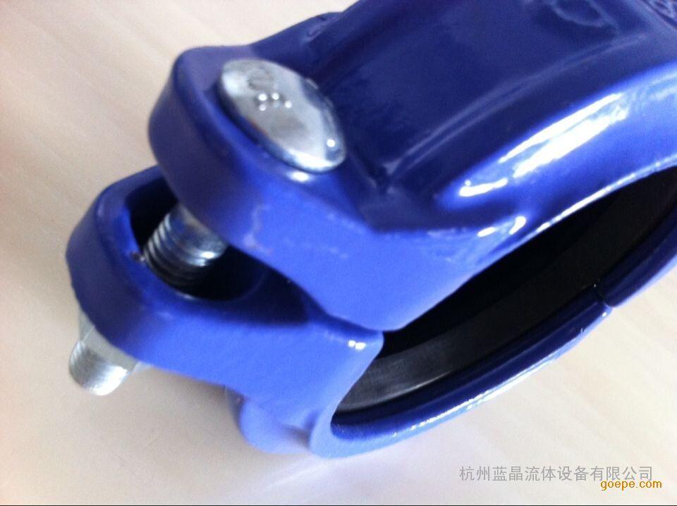 铸铁低压卡箍,DN80(88.9MM),300PSI