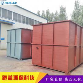 PL金属表面废水处理设备 厂家直销 实力保障 出水一级A