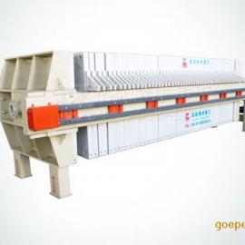 厢式压滤机生产厂家 全自动板式压滤机工作原理