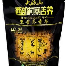 南京镀铝袋,秦淮区镀铝袋,苦荞茶镀铝袋生产厂家