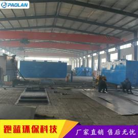 PL农村社区生活污水处理设备 跑蓝直销 出水达标 优良品质