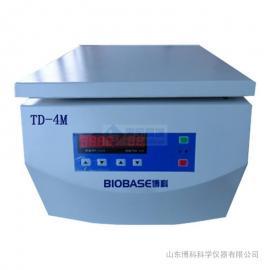 低速离心机TD-4M/BIOBASE品牌*