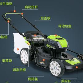 格力博40V电动割草机 手推式草坪机 修剪机园林推草机