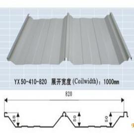 北京Z丰单层彩打字机830型角驰三单瓦