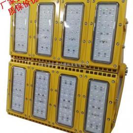 化工厂/变电站/加油站LED/防爆灯/隔爆泛光/照明灯/作业灯/100W