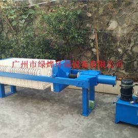 广东箱式压滤机 千斤顶压滤机 污泥脱水机 价格实惠