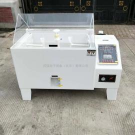 环保高效复合盐雾测试箱-盐水试验机湖南