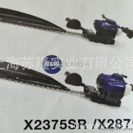 韩国现代绿篱机X2875S 单刃绿篱修剪机X2875SR 茶叶修剪机