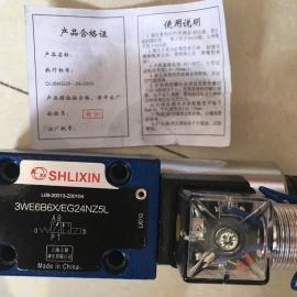 上海立新手动换向阀4WMM16E-L6X 4WMM16H-L6X/F