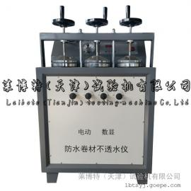 电动防水卷材不透水仪-电动气泵加压