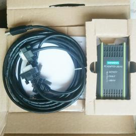 西门子USB接口编程电缆