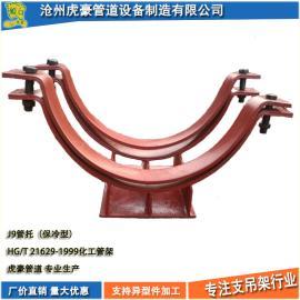保冷管托图片_J9型保冷管托_报价_生产销售