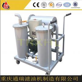 高精度大流量柴油过滤机