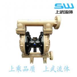 耐强酸隔膜泵 耐强碱隔膜泵 耐腐蚀隔膜泵 防腐隔膜泵