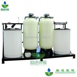 全自动软水器(选型说明)