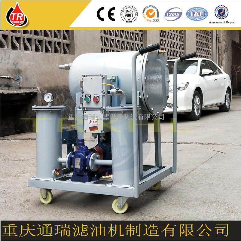 四川柴油、煤油聚结脱水专用滤油机厂家批发