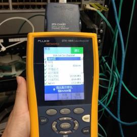 FLUKE测试出租(福禄克测试仪型号DTX-1800)