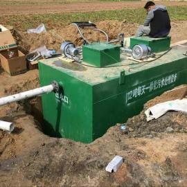 城镇医院污水处理设备