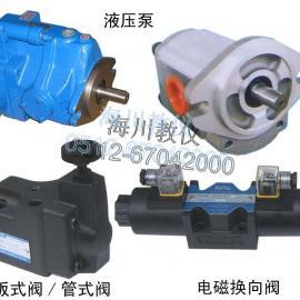 液压阀泵拆装模型