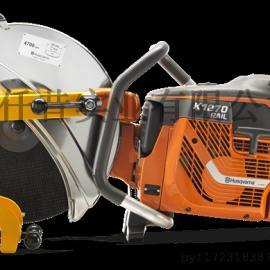 瑞典富世华 胡斯华纳 K1270Rail钢轨切割机 切割锯无齿锯
