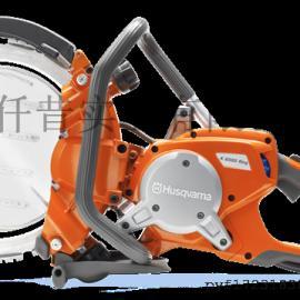瑞典富世华 胡斯华纳K6500Ring环形电动切割机高频切割锯