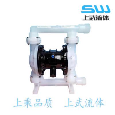 塑料气动隔膜泵 PP气动隔膜泵 气动塑料防腐隔膜泵
