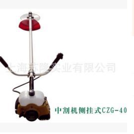 日本川崎CZG-40茶园中割机、川崎茶园修剪机