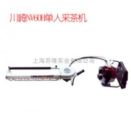 川崎NV60H(�稳耍┐ㄆ椴刹�C、川崎采茶�C NV60H修剪�C
