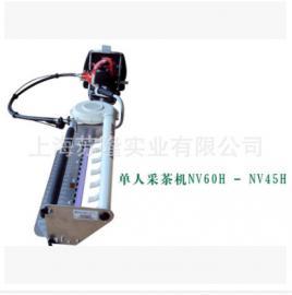 川崎NV45单人采茶机、川崎茶叶修剪机 NV45割灌机