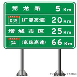双立柱式交通标志杆